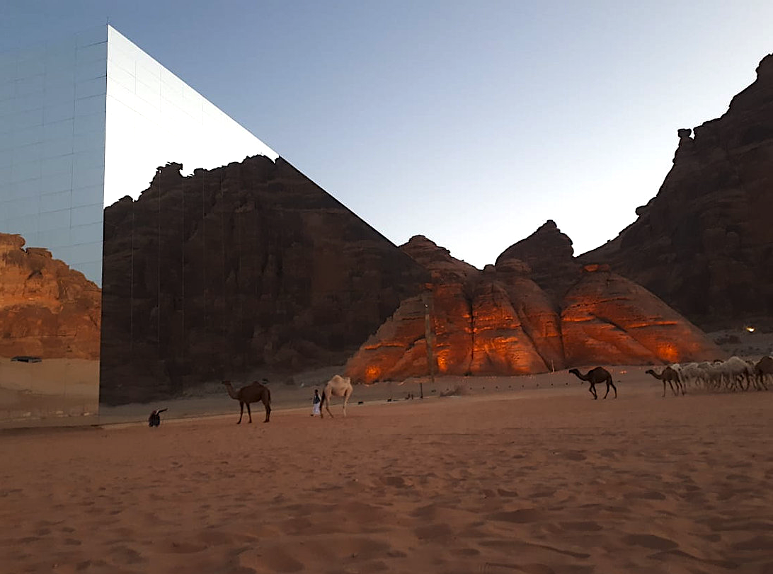 Interactive-Development-Company-Mirror-Tent-project