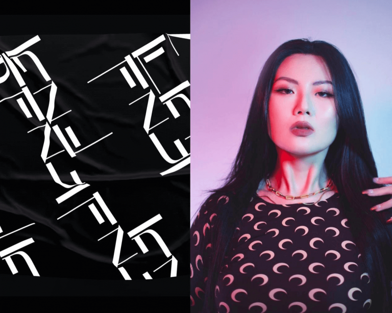 Visual designer Yaman Hu reveals how to combine traditional typography with graphical arts